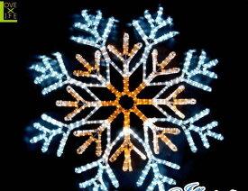 【20 】LED スノーフレーク【白・黄色】【雪】【結晶】【スノー】【LED】重なり合った色合いが美しく冬の到来をお知らせします♪【送料無料】【クリスマス】【イルミネーション】【電飾】【モチーフ】
