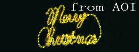 LEDメリークリスマス・黄【60 】【送料無料】【クリスマス】【イルミネーション】【LED】【電飾】【モチーフ】【大人気】