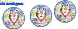 トニー・ザ・タイガー【Kellogg's】人気の缶バッジを大量投入!服やバック・カバンなどをリメイクしちゃいましょう♪なつかしいキャラクターや海外のメーカー!お気に入りを見つけてください♪【缶】【バッチ】【バッジ】【】