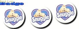 スナッグル【Snuggle】【ホワイト】人気の缶バッジを大量投入!服やバック・カバンなどをリメイクしちゃいましょう♪なつかしいキャラクターや海外のメーカー!お気に入りを見つけてください♪【缶】【バッチ】【バッジ】【】