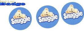 スナッグル【Snuggle】【ブルー】人気の缶バッジを大量投入!服やバック・カバンなどをリメイクしちゃいましょう♪なつかしいキャラクターや海外のメーカー!お気に入りを見つけてください♪【缶】【バッチ】【バッジ】【】