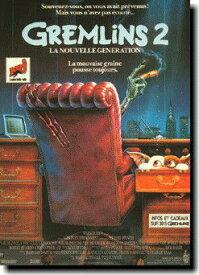 ギズモ【グレムリン 2】【Gizmo】ポスター!アメリカ〜ンなポスターが勢揃い!お部屋をカスタムしちゃいましょう♪【】【新商品】【大人気】