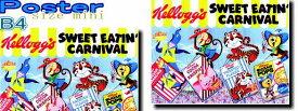ケロッグ【レトロ】【Kellogg】ポスター!アメリカ〜ンなポスターが勢揃い!お部屋をカスタムしちゃいましょう♪【】【新商品】【 】