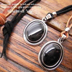 ブラックオーバルストーン レザーネックレス ペンダント チョーカー 本牛革 メンズ レディース ジュエリー ブラック ブラウン レザー n-l040
