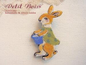 《メール便OK》【Petit Bois 60】水玉ジャケット マジシャン うさぎちゃん 陶製 ブローチ【ウサギ ラビット 兎 動物 アニマル 陶芸 アクセサリー ハンドメイド 日本製】