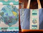 【PETIT270】銅版画のトートバッグ人魚姫【RCP】【リトルマーメイド童謡童話手提げかばん版画ハンドメイド日本製】