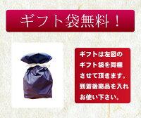 【父の日ギフト】青森県産熟成黒にんにく一箱(6球入り)黒の恵み最高峰ときわ地区贈答用贈り物ギフト袋無料送料無料