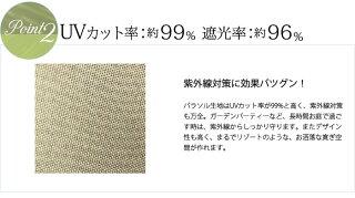 【日よけパラソル】SHR-H03Bハンギングパラソル2.5mベージュ