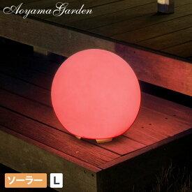 ソーラー ライト LED イルミ デコレーション クリスマス ハロウィン タカショー / ソーラーボールライト レインボー L /A