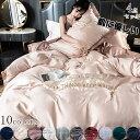 寝具カバーセット 3、4点セット高品質ベッド用品 布団カバー セミダブル シングル 掛け布団カバー 敷布団カバー レー…
