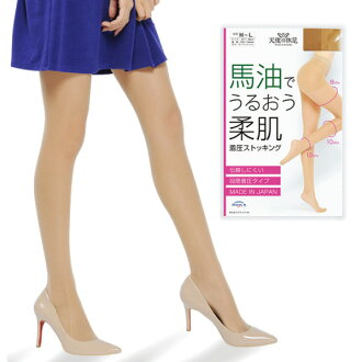 Stockings hard to run wearing nice wet with seaports to King horse oil pantyhose nude beige M-L size hip gusset toe reinforced Japan-