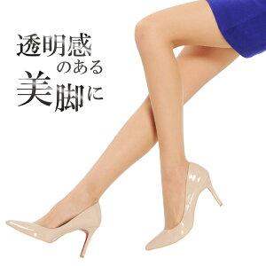 パンスト日本製サポートストッキング簡易包装(ベージュ・ブラック)M〜Lサイズ