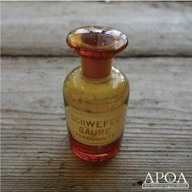 試薬びん アンバー 茶色 小瓶 SH ポイズンボトル アンティーク ガラスビン ドイツ語 ブロカント インテリア