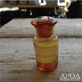 試薬びん アンバー 茶色 小瓶 NA ポイズンボトル アンティーク ガラスビン ドイツ語 ブロカント インテリア