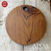 天然木の手作りカッティングボード♪Type-Lウッドギフトおしゃれ木製キッチン用品送料無料