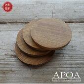 木製コースター4枚セット天然木の手作り