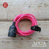 灯具ワイヤーペンダントタイプライトアレンジシンプルカラーカラー
