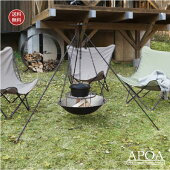 アウトドアおしゃれなキャンプ道具