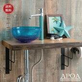 琉球ガラス手洗ボウル5点セット手洗器+木製カウンター+蛇口+アイアンブラケット+排水金具