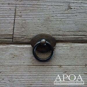取っ手 つまみ 真鍮 P.022 DIY 金物 開き戸 引き出し