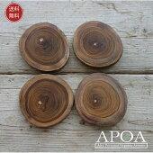 木製コースター4枚セット天然木の手作り輪切りウッドギフトおしゃれキッチン雑貨インテリアプチギフトおうちカフェ