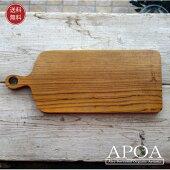 送料無料木製カッティングボードHウッドギフトおしゃれ四角キッチン用品おうちカフェ