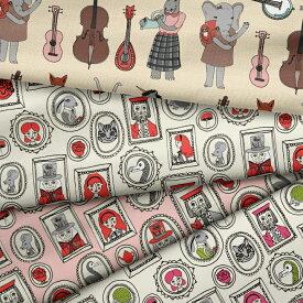 【選べる4デザイン】キャンバス 生地 コットン 100% 日本製 生地 布 北欧風 男の子 女の子 ハンドメイド 子供服 かわいい おしゃれ キャラクター デザイナー 通販 手芸 入園 入学 準備 手作り 手づくり 綿 手触り抜群 国産 人気 販売 個性 オリジナル