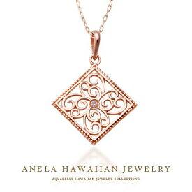 ハワイアンジュエリー ネックレス レディース ハワジュ アクセサリー K10ピンクゴールド ダイヤモンド 送料無料 あす楽 プレゼント 人気 アネラ スクロールネックレス ホワイトデー アクアヴェール