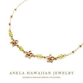 ハワイアンジュエリー ブレスレット レディース ハワジュ アクセサリー K10 イエローゴールド ダイヤモンド ペリドット 送料無料 あす楽 プレゼント アネラ プルメリア 海 誕生日プレゼント 記念日 アクアヴェール