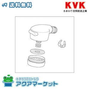 ###KVK  【HC737DW】旧MYMキッチン水栓用シャワーヘッド [送料無料]