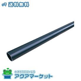 塩ビ管 HI-VP直管 一般用 hivp20 4m 25本セット [送料無料]