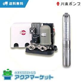 UF2-450T 川本ポンプ [送料無料]