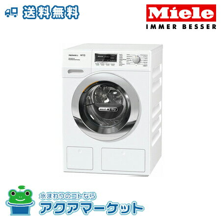 ###ミーレ社 洗濯乾燥機 WTH 120 WPM [送料無料]