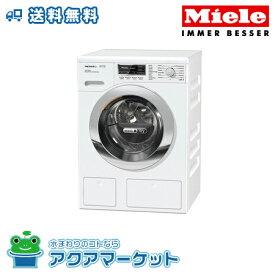 miele ミーレ社 全自動洗濯乾燥機 WTH120 WPM 50khz PWash 2.0 & TDos(旧品番:WT2780WPM) 車上渡しとなります [送料無料]
