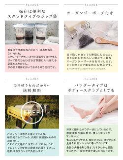 無添加安心の食品品質ヒマラヤ岩塩バスソルトALTOヒマラヤンバスソルト送料無料アロマでオリジナル