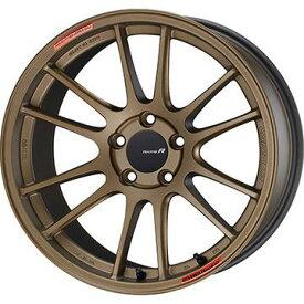 【送料無料】 225/40R18 18インチ ENKEI エンケイ GTC01 RR チタニウムゴールド 7.5J 7.50-18 NITTO ニットー NT555 G2 サマータイヤ ホイール4本セット