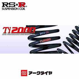 送料無料(一部離島除く) T930TW RS-R RSR アールエスアール Ti2000 ダウンサス トヨタ ヴォクシー(2014〜 80系 ZRR80W)