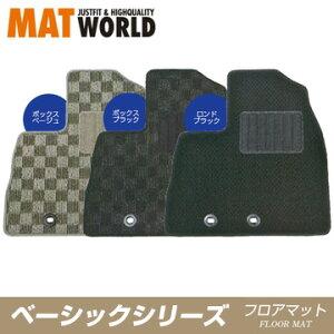 送料無料(一部離島除く) MAT WORLD マットワールド フロアマット(ベーシックシリーズ) スバル プレオプラス H29/05〜 LA360F 4WD確認事項:ダイハツ ミライース OEM車 品番:SB0081