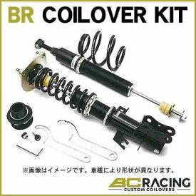 送料無料(一部離島除く) BC RACING BCレーシング車高調 BR COILOVER KIT RA-TYPE BMW 4シリーズ (2013〜 F32) 品番:I-61 RA
