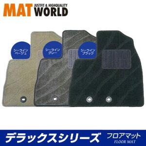 送料無料(一部離島除く) MAT WORLD マットワールド フロアマット(デラックスシリーズ) トヨタ クレスタ H08/09〜H13/06 JZX、GX、LX100 2WD 品番:TY0234