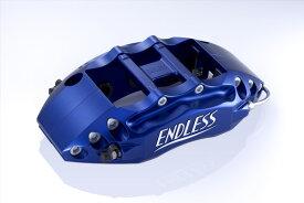 送料無料(一部離島除く)ENDLESS エンドレス ブレーキキャリパーキット(フロント専用) 6POT Wagon 品番:EC6WGH30W アルファード/ヴェルファイア用