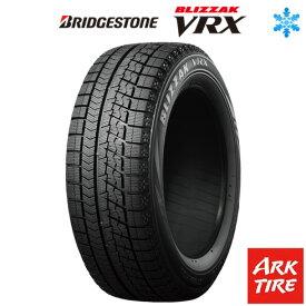 【取付対象】 スタッドレスタイヤ 215/50R18 92Q BRIDGESTONE ブリヂストン ブリザック VRX 送料無料1本価格