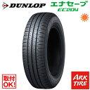 【取付対象】 DUNLOP ダンロップ エナセーブ EC204 165/60R15 77H 送料無料 タイヤ単品1本価格