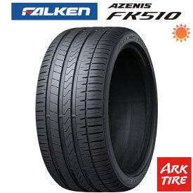 2本セット FALKEN ファルケン アゼニス FK510 235/35R19 91Y XL 送料無料 タイヤ単品2本価格