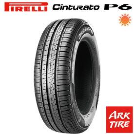 【取付対象】 4本セット PIRELLI ピレリ チンチュラートP6 205/55R16 91V 送料無料 タイヤ単品4本価格
