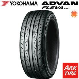 在庫特価!! YOKOHAMA ヨコハマ アドバン フレバV701 205/40R18 86W XL 送料無料 タイヤ単品1本価格