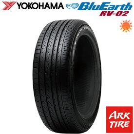 YOKOHAMA ヨコハマ ブルーアース RV-02 235/55R18 100V 送料無料 タイヤ単品1本価格