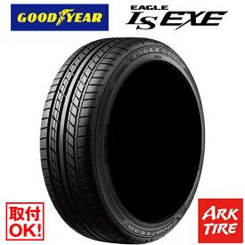 【取付対象】 4本セット GOODYEAR グッドイヤー EAGLE LS EXE イーグル エルエス エグゼ 215/50R17 送料無料 タイヤ単品4本価格