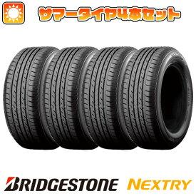 【タイヤ交換可能】 4本セット BRIDGESTONE ブリヂストン ネクストリー 155/65R14 75S 送料無料 タイヤ単品