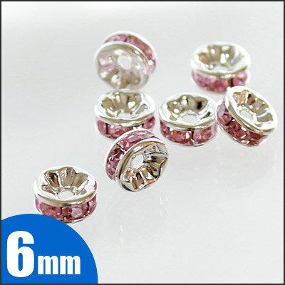 ロンデル 【ピンク 平枠】1個 約6mm×約3mm 【石 天然石